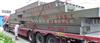 阿拉善地磅厂→16米100吨?→18米150吨地磅价格?