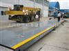咸阳地磅厂→16米100吨?→18米150吨地磅价格?
