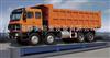 渭南地磅厂→16米100吨?→18米150吨地磅价格?