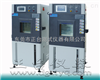 ZT-CTH-150N冷凝湿热试验箱
