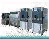 ZT-CTH-800S全自动泛霜试验箱