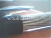 供应DJYVP32钢丝铠装计算机电缆