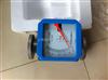 测水的DN25金属管浮子流量计