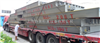 闸北地磅厂家→承诺→30-200吨地磅包安装