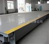 富阳地磅厂家→承诺→30-200吨地磅包安装