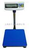 300×4000mm接电脑电子台秤厂家价格