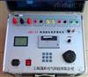 YTC401单相继电保护测试仪厂家