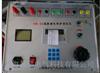 ZS-303B单相继电保护测试仪厂家