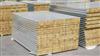 专业生产复合岩棉保温板 批发商直销