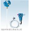 YSZK-32-L投入式液位控制器廠家
