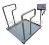 SCS-YZ医疗血液透析轮椅电子秤/200公斤平台称价钱