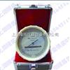DYM4-1精密空盒气压表/分度值/0.5hpa