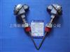 WZPK-133WZPK-133铠装热电阻