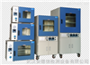ADX-DZF真空干燥箱选型