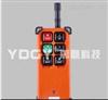 F21-4SB行车工业无线遥控器