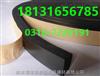 金昌单面不干胶橡塑板/橡塑保温板/橡塑发泡保温板/行业应用