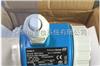 瑞士E+H压力变送器PMP55-AA22QA1MGJT7JA