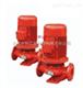 立式消防泵 排水泵